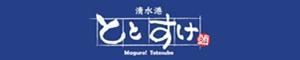 totosuke001s